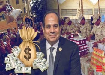 خطورة ارتفاع الديون الخارجية إلى ١٣٠ مليار دولار