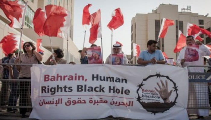 بمشاركة أوروبية.. ندوة حول قضية السجناء السياسيين في البحرين