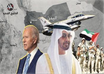 انتصار لوبي الحروب.. لماذا تبيع إدارة بايدن أسلحة لدولة دمرت اليمن؟
