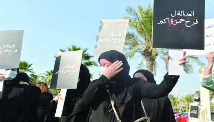 بعد مقتل شابة.. تظاهرة في الكويت تنديدا بالعنف ضد النساء