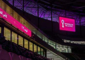 الثلاثاء المقبل.. قطر تستضيف قرعة كأس العرب