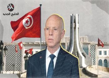 هل يقود قيس سعيد انقلابا ناعما في تونس؟