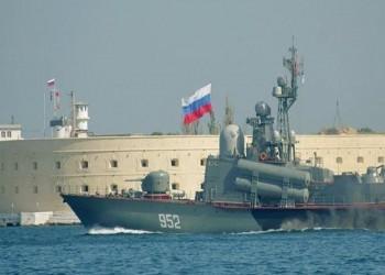 روسيا تغلق 3 مناطق في البحر الأسود أمام السفن الحربية الأجنبية