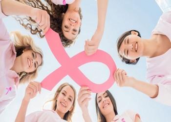 معظم النساء المعرضات لسرطان الثدي لا يعرفن أدوية الوقاية