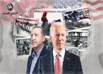 العلاقات التركية الأمريكية على المحك مع اعتراف بايدن بإبادة الأرمن