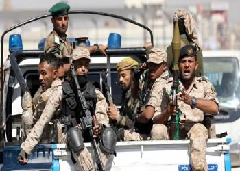 اليمن.. مقتل مدير القضاء العسكري بمعارك مع الحوثيين في مأرب (صورة)