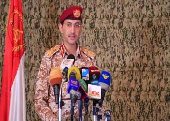الثالث في يومين.. الحوثيون يعلنون مهاجمة قاعدة الملك خالد بالسعودية