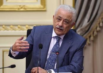 وزارة التعليم المصرية تعلن انتهاء العام الدراسي وتبقي على استثناءين