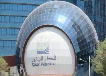 قطر للبترول تخطط لبيع أولى سنداتها الدولية العامة بالدولار