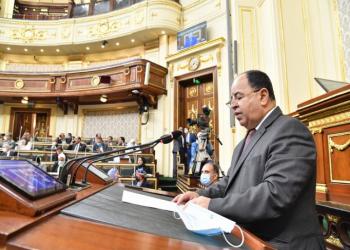 زيادة الضرائب لخفض العجز.. البيان الكامل لميزانية مصر 2021-2022 (أرقام مهمة)