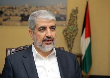 مشعل: لا مبرر للحديث عن تأجيل أو إلغاء الانتخابات الفلسطينية