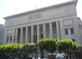 جنايات القاهرة تقضي بالمؤبد بحق 10 من المنتمين لجماعة الإخوان