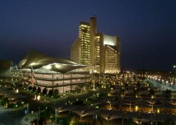 رويترز: بترول الكويت تسدد للحكومة 27.44 مليار دولار خلال 15 عاما