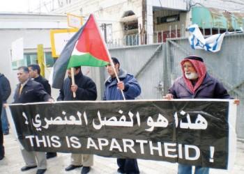 رايتس ووتش: إسرائيل ترتكب جرائم فصل عنصري واضطهاد ضد الفلسطينيين
