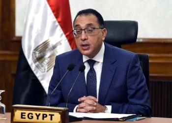رسميا.. مصر تعلن دخولها مرحلة الفقر المائي الحاد