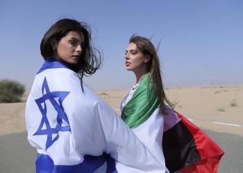 إسرائيل تفتح حدودها مايو المقبل وتخطط لجذب السياح الإماراتيين