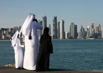 قطر في صدارة أغنى الدول العربية تليها الإمارات والكويت