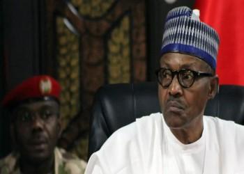 نيجيريا تطلب نقل مقر أفريكوم من ألمانيا