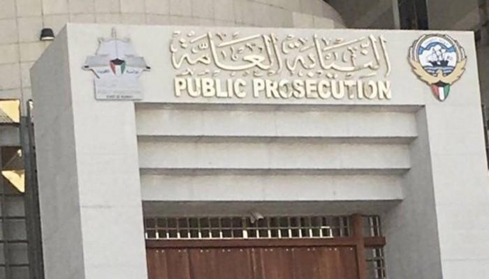 الكويت.. براءة شبكة فؤاد الإيراني من تهمة غسيل الأموال