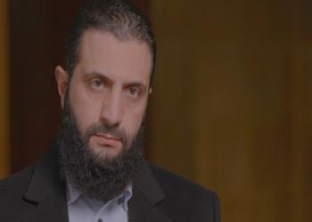 جزء من الحرية الإعلامية.. بلينكن يدافع عن استضافة قناة أمريكية أبومحمد الجولاني