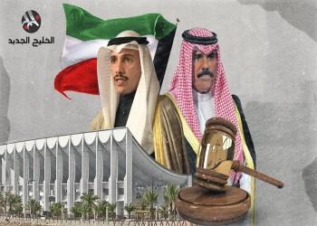 دوامة الاستقطاب.. هل تحتضر الديمقراطية في الكويت؟