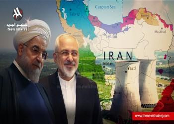 صدمة التسريب الإيراني وعبرته
