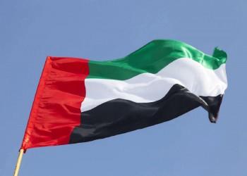علمنة القوانين.. الإمارات تسمح بتسجيل الأطفال خارج إطار الزواج