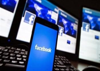 مدعوما بالإعلانات.. 94% ارتفاعا في أرباح فيسبوك خلال 3 أشهر