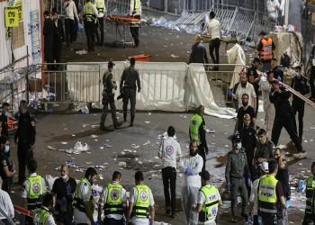 تركيا تعزي إسرائيل في ضحايا حادث التدافع