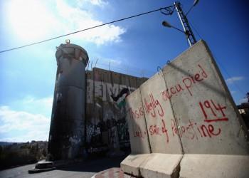 إنتر برس: الأمم المتحدة دفنت تقريرها بشأن عنصرية إسرائيل
