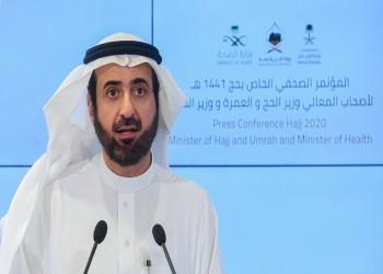 السعودية تعلن تقديم 9.5 مليون لقاح مضاد لكورونا لمواطنيها