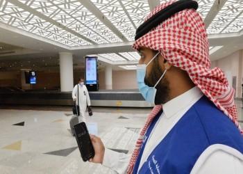 اعتبارا من 17 مايو.. السعودية تسمح بسفر من تلقى لقاح كورونا