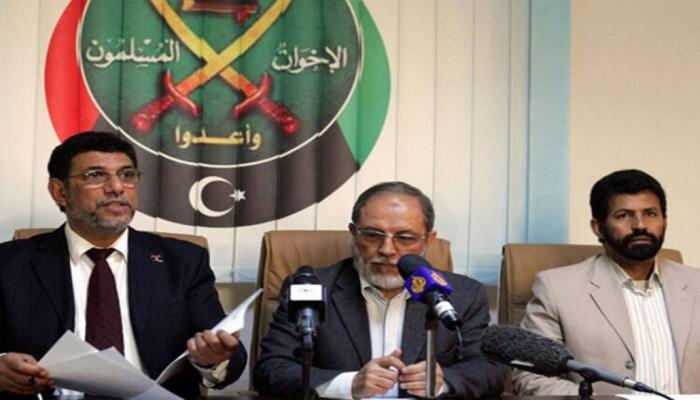 """إخوان ليبيا تتحول إلى جمعية """"الإحياء والتجديد"""""""