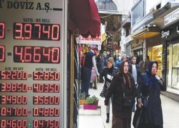بعد تراجع الليرة.. التضخم في تركيا يتخطى 17%