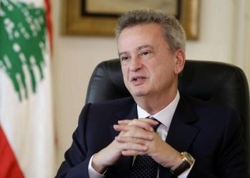 حاكم مصرف لبنان: اشتريت ممتلكاتي في فرنسا قبل تولي المنصب