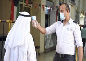 الكويت تحظر سفر مواطنيها غير المحصنين من كورونا