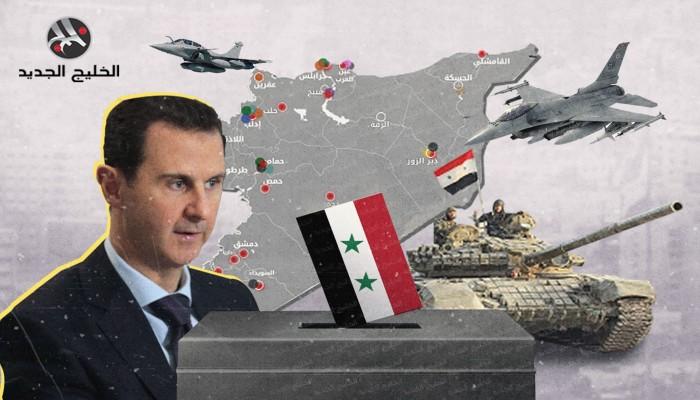 سوريا.. انهيار متواصل وانتخابات محسومة لصالح الأسد