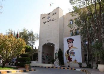 بعد إغلاقهما 9 أشهر.. الأردن يفتح معبرين حدوديين مع السعودية وسوريا
