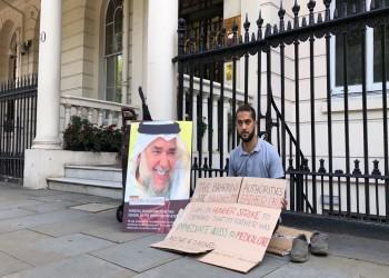 ناشط بحريني يتهم بريطانيا بالصمت عن انتهاكات المنامة الحقوقية