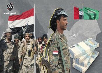 كيف تؤثر معركة أجور المجندين على توازن القوى في اليمن؟