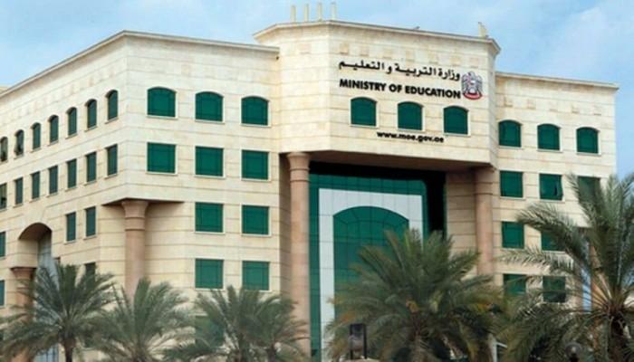 جودة التعليم.. قطر تتصدر العرب ومصر في المرتبة 139 عالميا