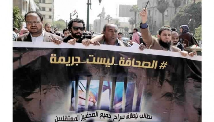 اليوم العالمي لحرية الصحافة: سجل عربي غير مشرّف