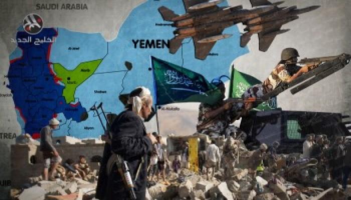 اليمن: خواتيم لحرب غير مباركة