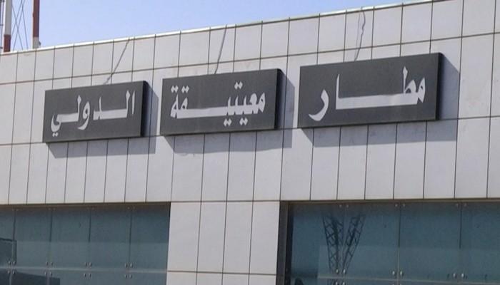 تمهيدا لاستئناف الرحلات.. وفد مصري يزور المطارات الليبية