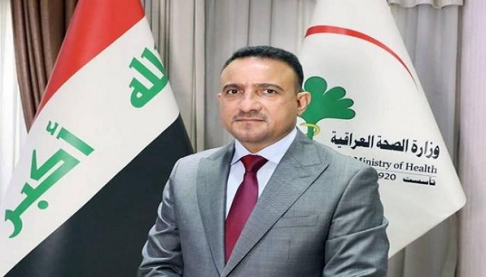 وزير الصحة العراقي يستقيل على خلفية حريق مستشفى ابن الخطيب