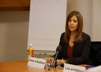 شقيقة المعتقل السدحان تكشف تفاصيل تعذيبه بالسجون السعودية