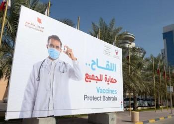 البحرين تعلن تلقي نصف سكانها الجرعة الأولى من لقاح كورونا