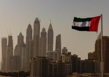 قريبا في الإمارات.. تأشيرات ذهبية وفتح كازينوهات وعدم تجريم المثلية