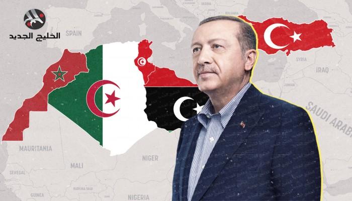 كارنيجي: تركيا أصبحت رقما صعبا في منطقة المغرب العربي