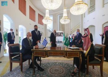بريكنج ديفينس: السعودية توثق علاقاتها مع اليونان لمواجهة إيران وتركيا